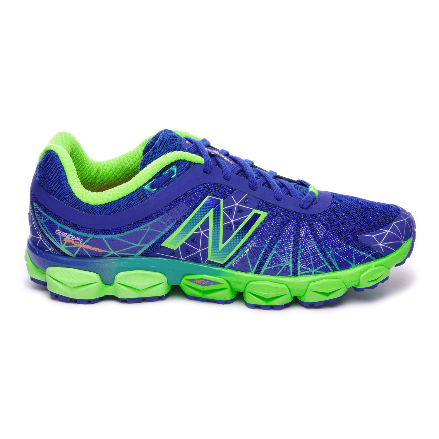 basket new balance homme pas cher